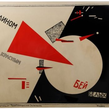 """The Revolution Next Time: Exploring the Past and the Future in """"Revoliustiia! Demonstratsiia!"""" at The Art Institute"""