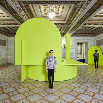 Meet the 2021 Chicago Architecture Biennial Contributors: Ania Jaworska
